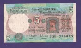 INDIA 1980,  Banknote, USED VF, 5 Rupees, Signed Malhotra,  Km 80 - India