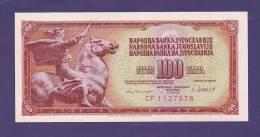 YUGOSLAVIA 1981,  Banknote , UNC, 100 Dinara, Km 90 - Yugoslavia