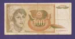 YUGOSLAVIA 1990,  Banknote , USED VF, 100 Dinara, - Yugoslavia