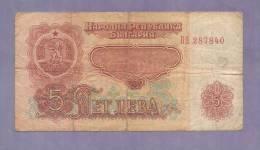 BULGARIA 1974, Banknote, USED VF , 5 Leva, Km 95 - Bulgarije