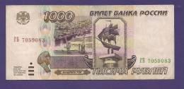 RUSSIA 1995, Banknote, USED VF , 1000 Rubles - Russia