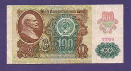 RUSSIA 1991, Banknote , USED VF. 100 Ruble,  Lenin - Russia