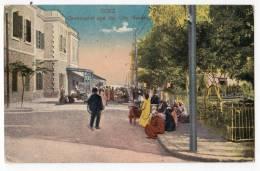 AFRICA EGYPT SUEZ GOVERNORAT AND THE CITY GARDEN Nr. 652 OLD POSTCARD 1924. - Suez