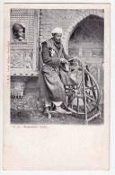 AFRICA EGYPT ARAB KNIFE GRINDER L&B ISAAC BEHAR PORT SAID Nr. 57 OLD POSTCARD - Other