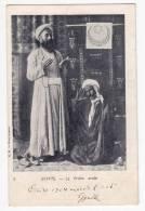 AFRICA EGYPT ARABIC PRAYER Nr. 9 OLD POSTCARD - Other