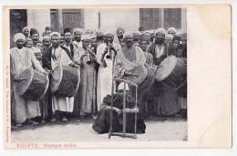 AFRICA EGYPT ARABIC MUSIC FRITZ SCHNELLER & CIE Nr. 99 OLD POSTCARD - Other
