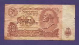 RUSSIA 1961, Banknote , USED FINE. 10 Ruble,  Lenin , Km 233 - Rusland