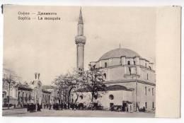 EUROPE BULGARIA SOPHIA THE MOSQUE Nr. 343 OLD POSTCARD - Bulgaria
