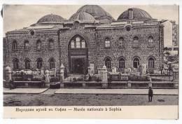 EUROPE BULGARIA SOPHIA SOPHIA NATIONAL MUSEUM Nr. 356 OLD POSTCARD - Bulgaria