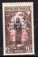 Oubangui N° 58  X  75 C. Sépia Et Rose, Trace De Charnière Sinon TB