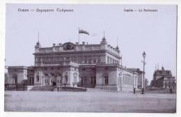 EUROPE BULGARIA SOPHIA THE PARLIAMENT OLD POSTCARD - Bulgaria