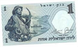 Israele - 1, - Israele
