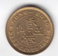 @Y@  Hong Kong  5 Cent 1967   UNC  ( C110 ) - Hongkong