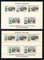 DOMINICANA-1960-cat Yvert E Tellier-2 Foglietti N°32 Dentellati E Non Dentellati-nuovi Con Gomma Intatta-serie Completa - Dominique (1978-...)
