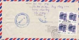 Cover China To Honduras 1993 - 1949 - ... République Populaire
