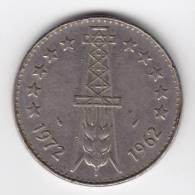 @Y@   Algerije   5 1962   AUNC   (C32) - Algérie