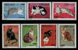 Vietnam MNH Sc 2090-96 Mi 2160-66 Cats 1990 - Vietnam