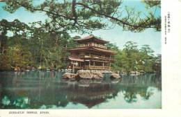 JAPON KYOTO KINKAKUJI TEMPLE - Kyoto