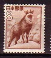 PGL - JAPON JAPAN Yv N°508 ** - Unused Stamps