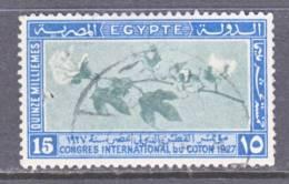 Egypt  127  (o)  COTTON - Egypt