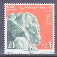 Egypt  904  (o)  1972-5  Issue - Egypt