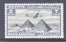 Egypt  C 6  * - Airmail