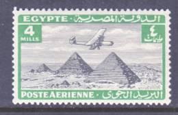 Egypt  C 9  * - Airmail
