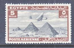 Egypt  C 10  * - Airmail