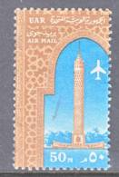 Egypt  C 104   (o) - Airmail