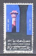 Egypt  C 155   (o)   KARNAK  TEMPLE - Airmail
