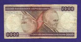 BRASIL  , Banknote,  USED VG, 5.000 Cruzeiros Km 202 - Brazil