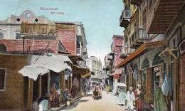 Egypte, Mansourah, Mit-hadar - Mansourah