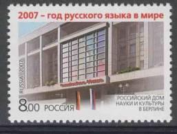 Russia Russland Russie 2007 Mi 1440 ** Russian Home In The Friedrichstrasse, Berlin - Year Of Russian Language - 1992-.... Federatie