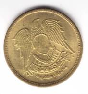 @Y@   Egypte   Unknow    UNC  (C40)) - Egypte
