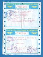 D495 / TICKET BILLET RAILWAY 2005 - 18.5 Lv. + Placeholders 1.00 Lv. SOFIA - RUSE  Bulgaria Bulgarie Bulgarien Bulgarije - Spoorwegen