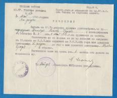 D520 / TICKET BILLET RAILWAY 1942 MILITARY PERSON - STARA ZAGORA - MOMCHILGRAD Bulgaria Bulgarie Bulgarien Bulgarije - Spoorwegen