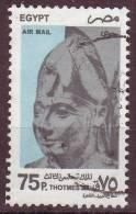 EGYPTE - 1997 - YT PA N° 251   - Oblitéré - - Poste Aérienne