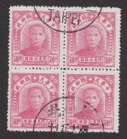 China, Northeastern Provinces, Scott #51, Used, Dr. Sun Yat-sen, Issued 1947 - Chine Du Nord-Est 1946-48
