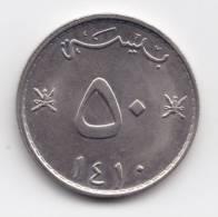 @Y@    Oman  50 Baisa 1410 (arabisch)  (C63) - Oman