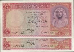 EGYPT CONSECUTIVE 2 X 10 POUNDS EL REFAI NATIONAL BANK 1960 PICK 32 - KING TUT VF+ / XF CRISP - Egipto