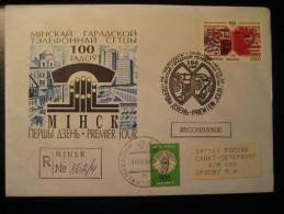 BELARUS RUSSIE Russia USSR CCCP 1996 Telephone Phone Telefon Telefono Telegraph Telegraphe Telegram Telegramme Radio - Telecom