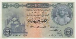 EGYPT 5 EGP 1958 P-31 Sig/EMARI AU-UNC */* - Egypt