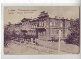 Armenia Erivan - Armenië