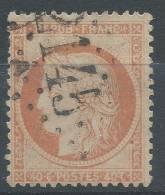 Lot N°21280     Variété/n°38, Oblit GC 2145A LYON-LES-TERREAUX (68), Taches Blanches Face Au Visage Et Gréques EST - 1870 Siege Of Paris