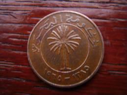 BAHRAIN 1965 (AH1385) FIVE FILLS BRONZE USED COIN. - Bahrain