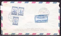 Briefrueckseite, Deutsche Botschaft, MiF Koenig Sahir Schah + Flugzeug, Kaboul 1959 (37668) - Afganistán