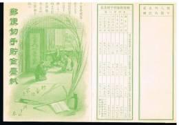 Japan - 1901/03, Postal Savings Card, 1 Sen, View Of Room, Green, Mint (tools) - Cartes Postales