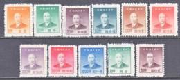 China 886-96   * - 1912-1949 Republic
