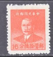 China 977   *