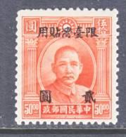 Taiwan 22   * - 1888 Provincia China
